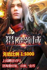 网页游戏排名《雄霸九州》最全三国神将,多样玩法等您体验