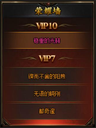 炎黄大陆贵族俱乐部