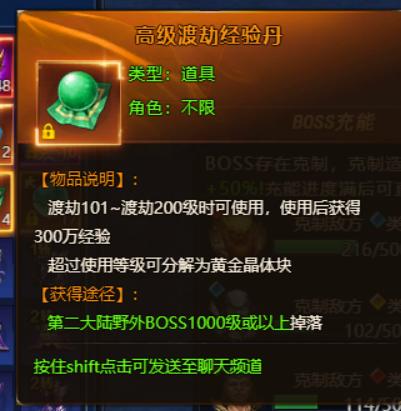 【七战】新手怎么快速升级