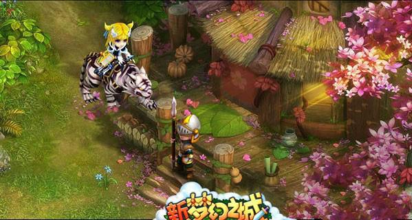 火爆网页游戏《新梦幻之城》经典掌机游戏,奖励全面升级