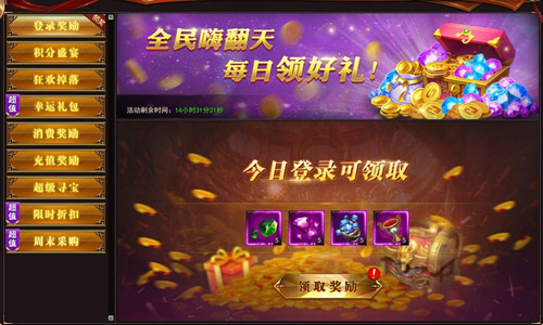 最新的网页游戏《神座》魅力四射,勾魂新版今天登场