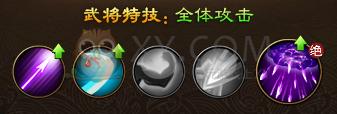 【大唐盛世2】武将系统