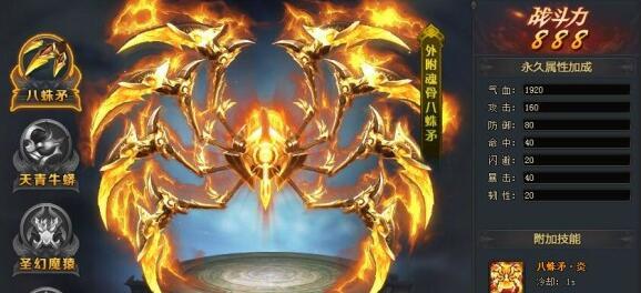 大型网页游戏排行榜《斗罗大陆》开启武魂,编写属于自己的传说