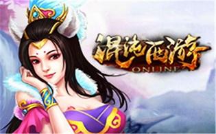 开新服网页游戏《混沌西游》全新玩法,打造属于您的取经队伍