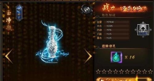 西游网页游戏平台《混沌西游》多样玩法,开启不同的取经之旅