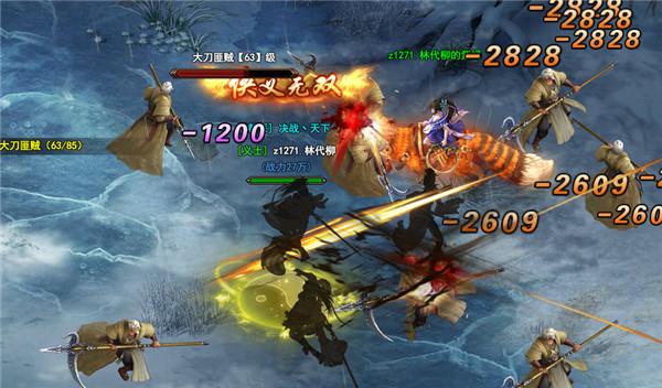 网页游戏前十名《太极崛起》群雄割据快来加入,打出属于您的天下