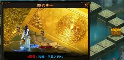 《剑雨江湖2》璇玑宝匣奖励是什么