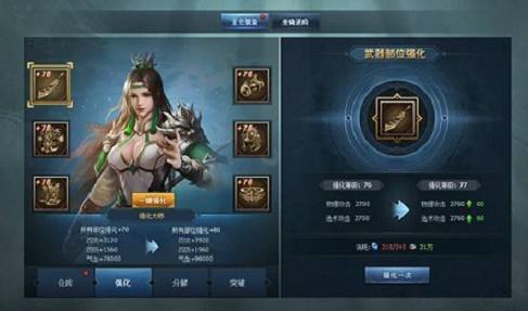 三国网页游戏《三国群英传》登录就送橙色绝世将领赵云