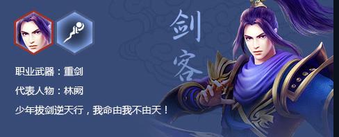 修仙游戏,武侠网页游戏,人气网页游戏