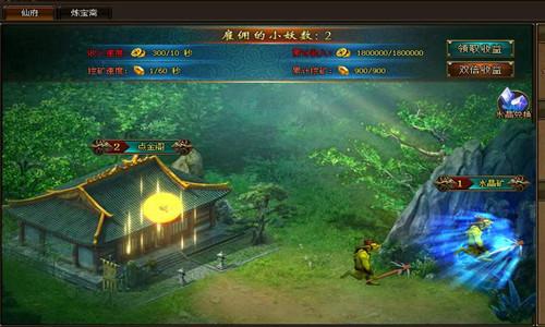 耐玩的网页游戏《神魔传说》本周超高返利页游,一键领券无限续券