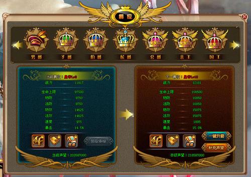 好玩的q版网页游戏《新梦幻之城》各职业各有优势,新手福利特权送不停