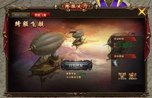 网页新游戏《魔域觉醒》人人上线送999E魔石,战力轻松上千亿,颠覆全网!