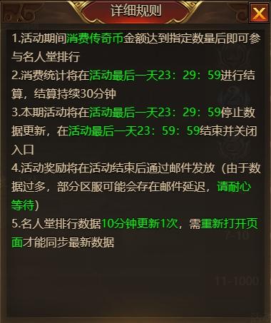 《盛世遮天(三端)》9月15日-17日福星高照活动