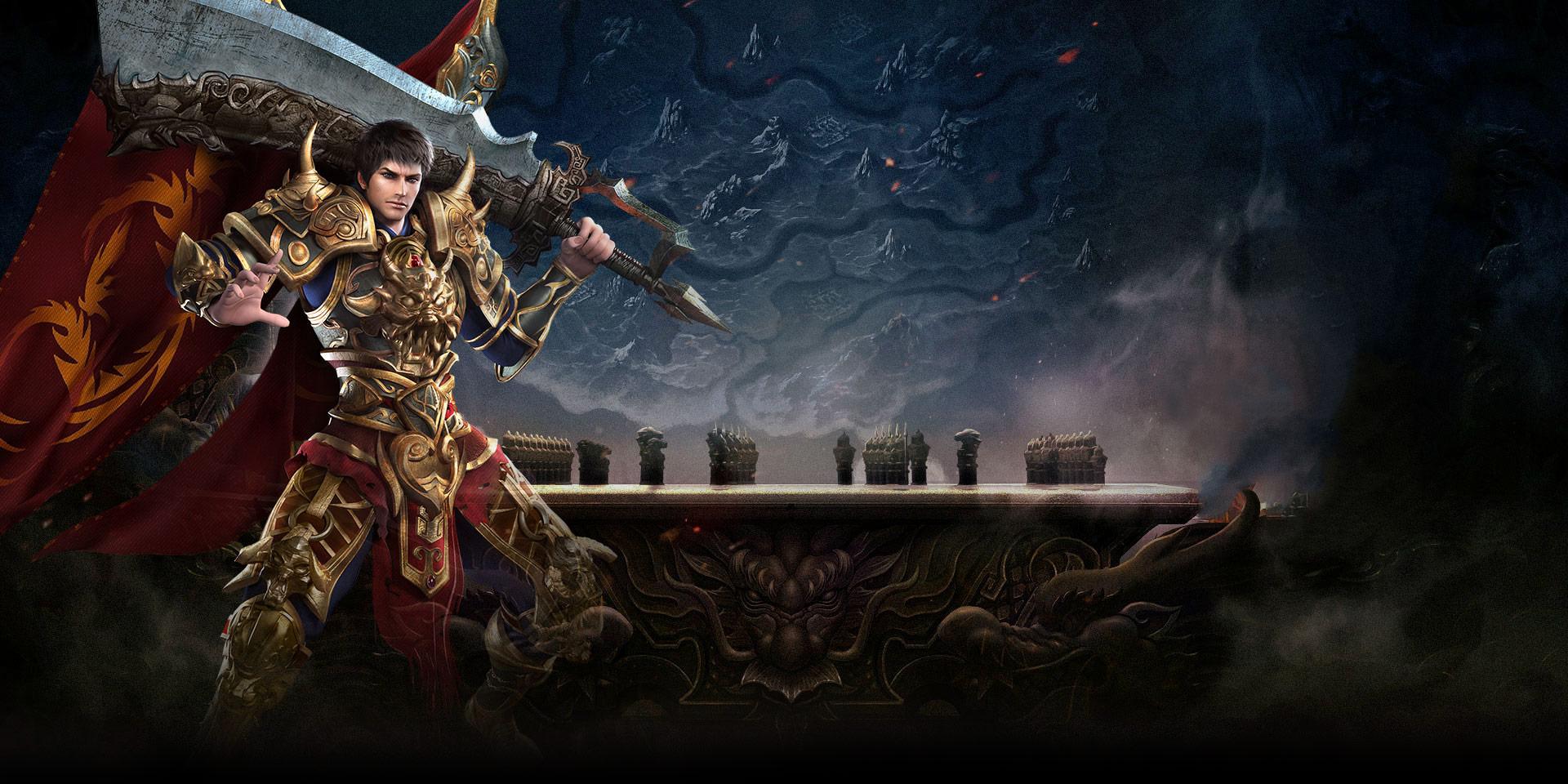 网页游戏推荐 《创世OL》每日在线4小时,即可免费领取大量元宝+神石传承石