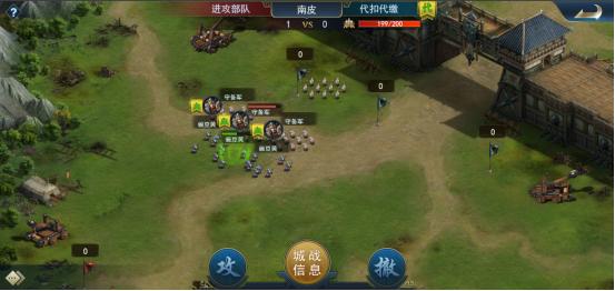 【兵法三十七计】城战系统