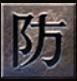 【原始传奇】道士职业介绍