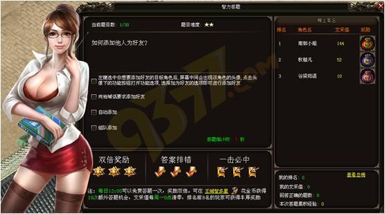 《霸者之刃》游戏背景讲解_2678游戏免费领取首充