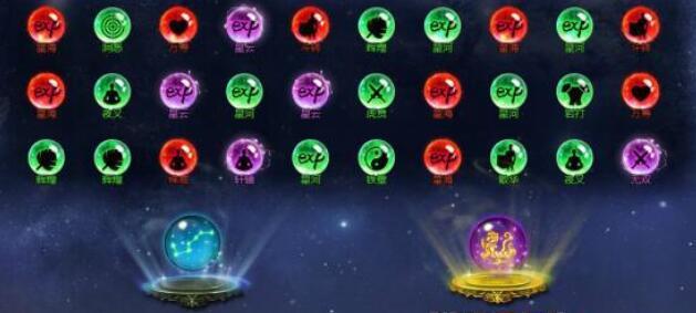 最火的三国游戏《三国群英传》免费送首充_观星领取海量经验将星