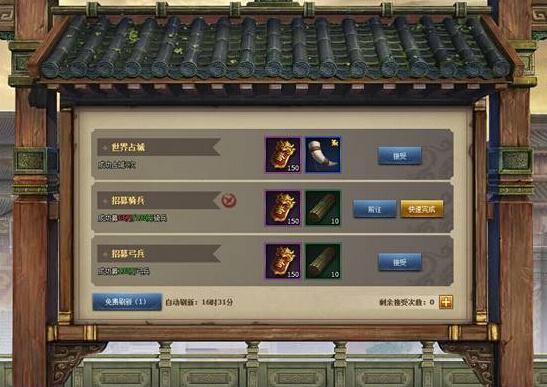 近期火爆网页游戏《三国群英传》免费送首充_领取海量元宝重置皇榜任务