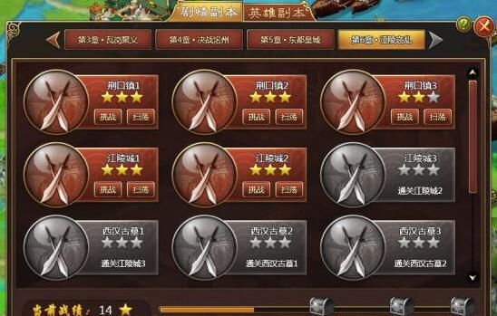 近期火爆网页游戏《大唐盛世》龙宫神兵火爆PK你来创造