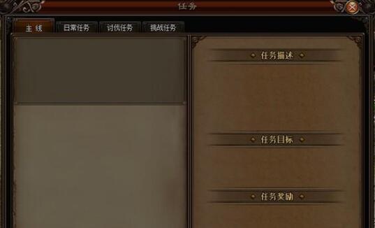 常玩的网页游戏《千年盛世》免费送首充_限时押镖双倍奖励