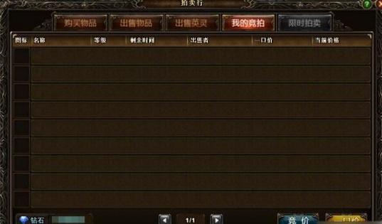 热门的网页游戏排行榜《神曲4》天选守卫畅享顶级视觉