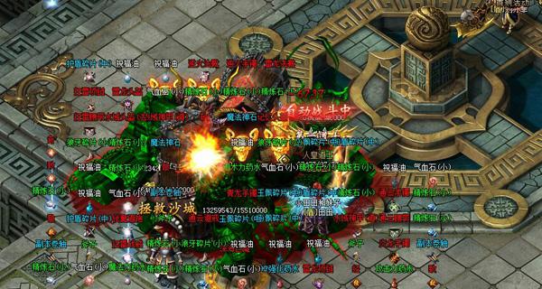 最受欢迎的网页游戏《热血战歌》最强伤害魔力法师PK打怪所向披靡