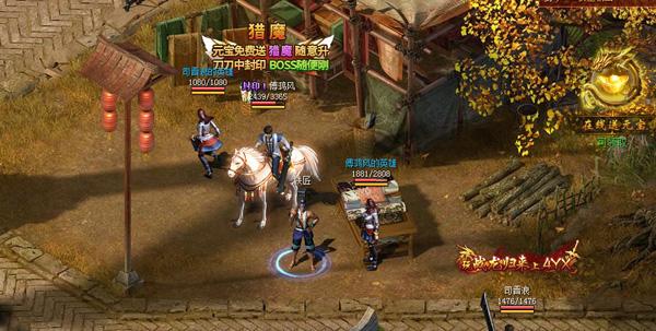 良心网页游戏《战龙归来》炼狱红莲足迹特效好看又好用