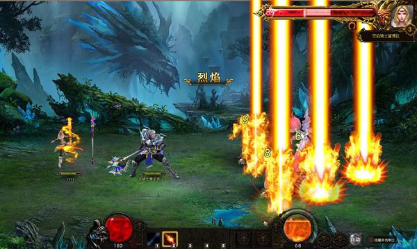 在线游戏网页游戏《神曲4》神秘凶险的死亡秘境财宝遍地