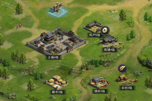三国攻打城池的游戏《兵法37计》要想粮草产得快升级农田和封地