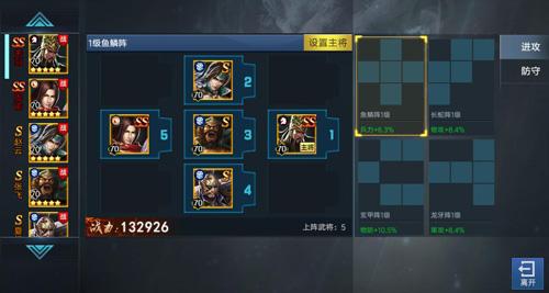 新开大型网页游戏《汉室雄风》排兵布阵国战更加事半功倍