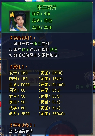 值得玩的绚丽的网页游戏《七战》伙伴激活_首充任意金额免费领三天大礼