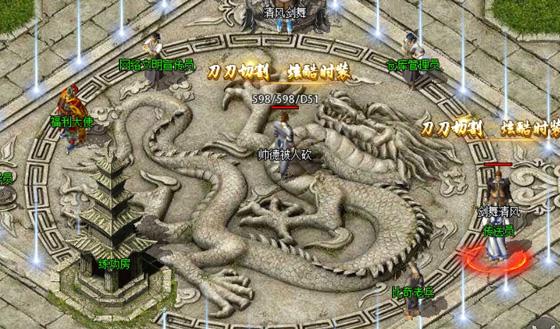1.76版的网页游戏《传奇霸主》非R玩家玩法_新区送满级会员