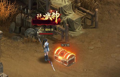 长期耐玩的网页游戏《武神三国志》宝物积分_新区送元宝卡