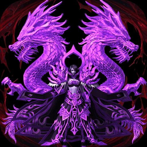 烈焰战神-超变版